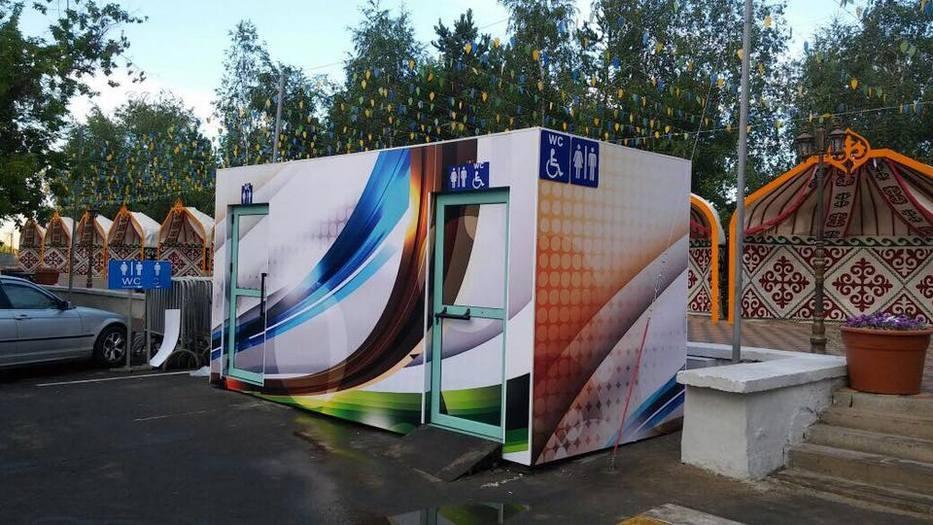 Обновлённый общественный туалет в районе Арбата