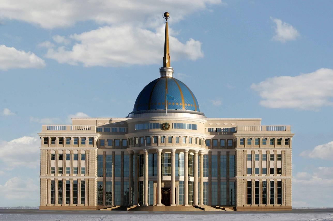 Резиденция Президента Республики Казахстан