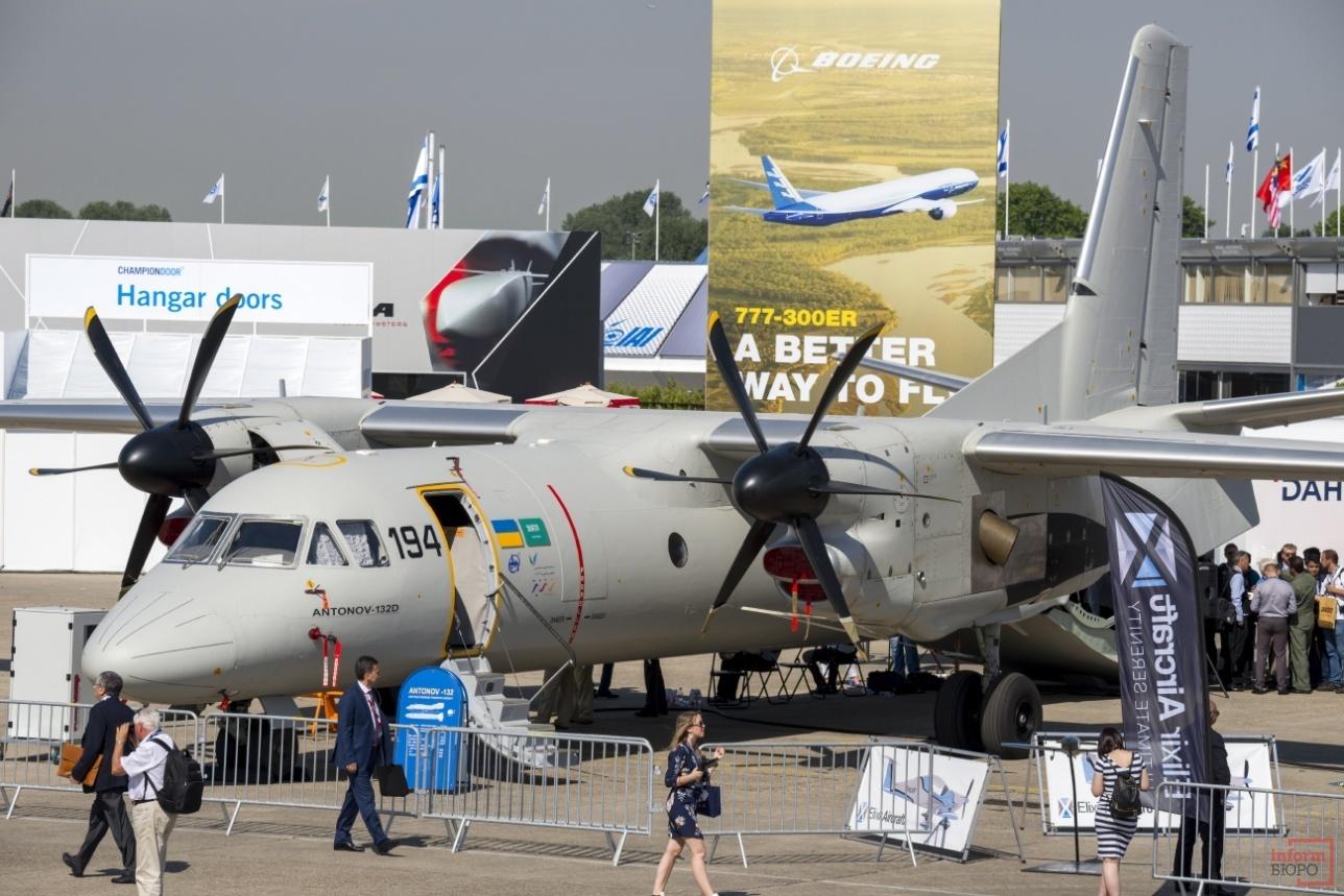 Украинский военно-транспортный самолёт Ан-132 D