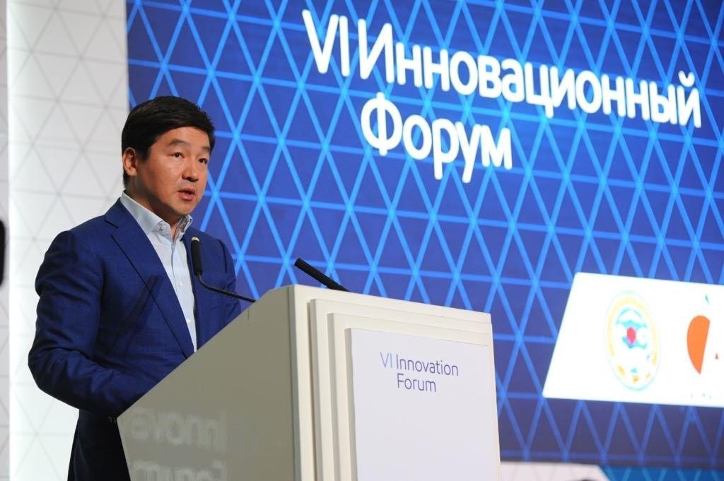 Аким Алматы принял участие в VI Инновационном форуме