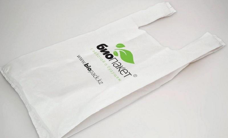 Стоимость эко-пакетов составляет от 7 до 25 тенге