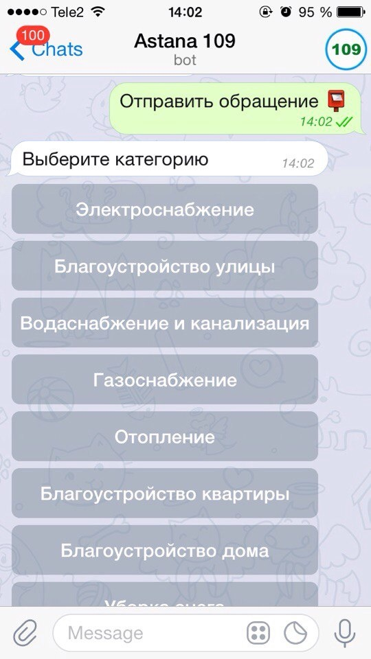 Чат-бот столичной службы 109 в Telegram