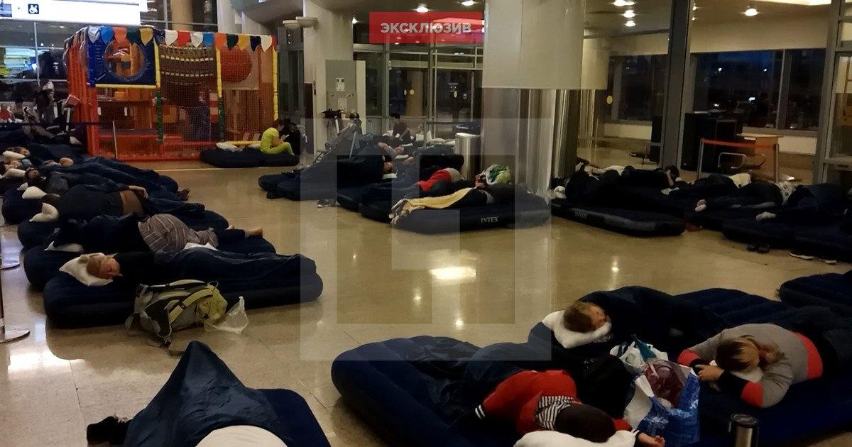 В Шереметьево пассажиров разместили на полу на матрасах