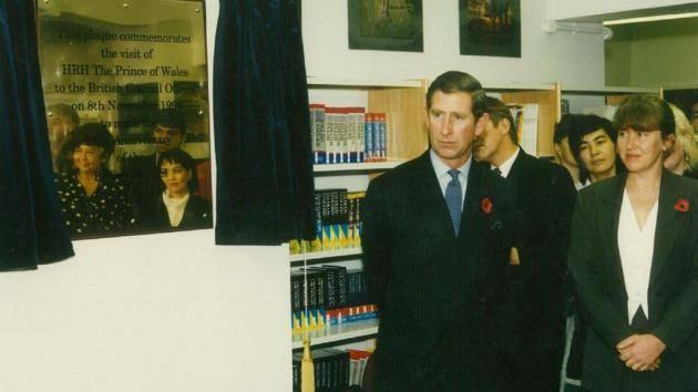 Принц Чарльз в Алматы в октябре 1996 года