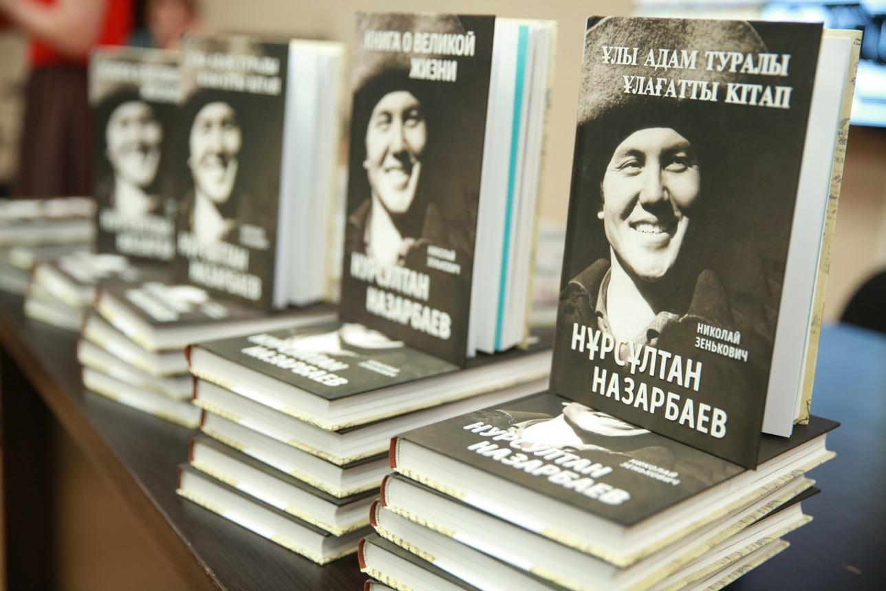 Книга для школьников о Первом Президенте