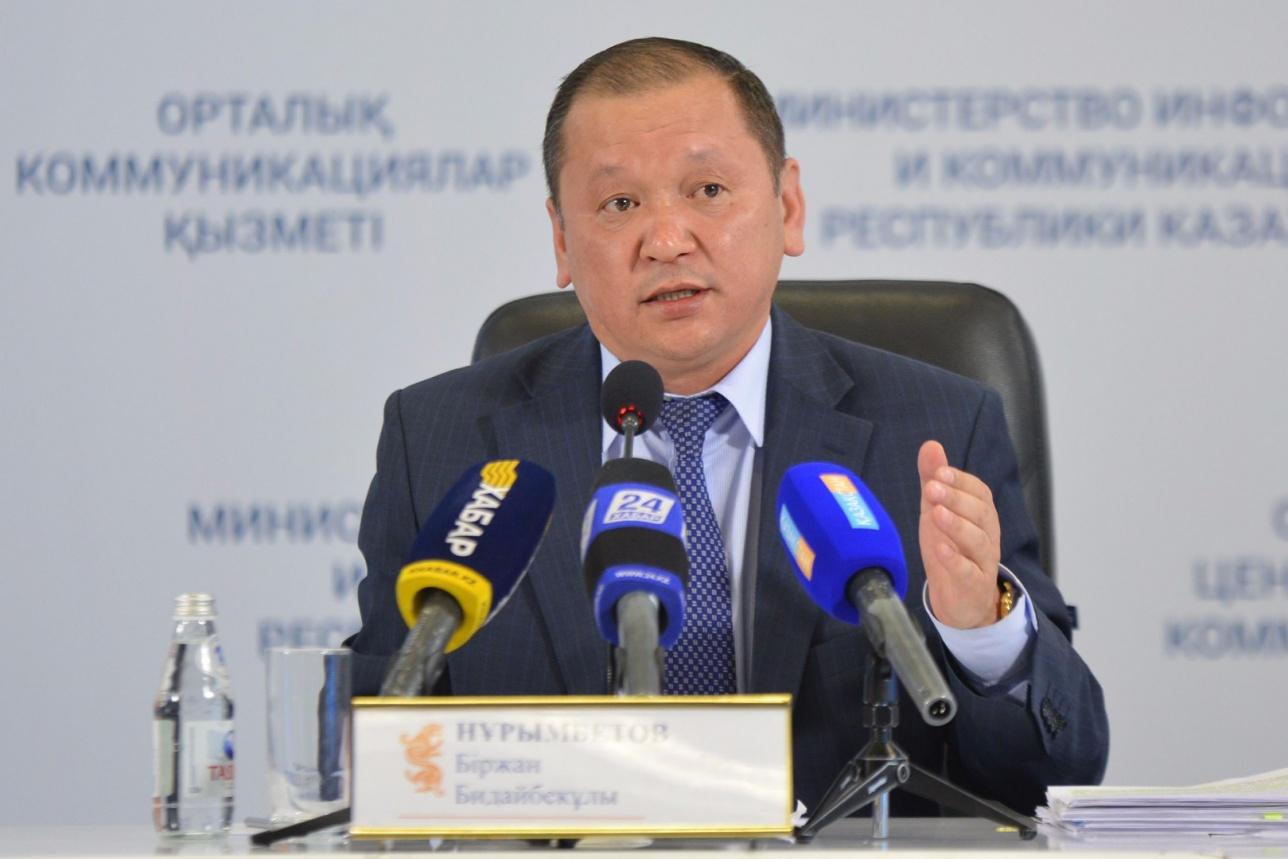 Вице-министр труда и социальной защиты населения Биржан Нурымбетов