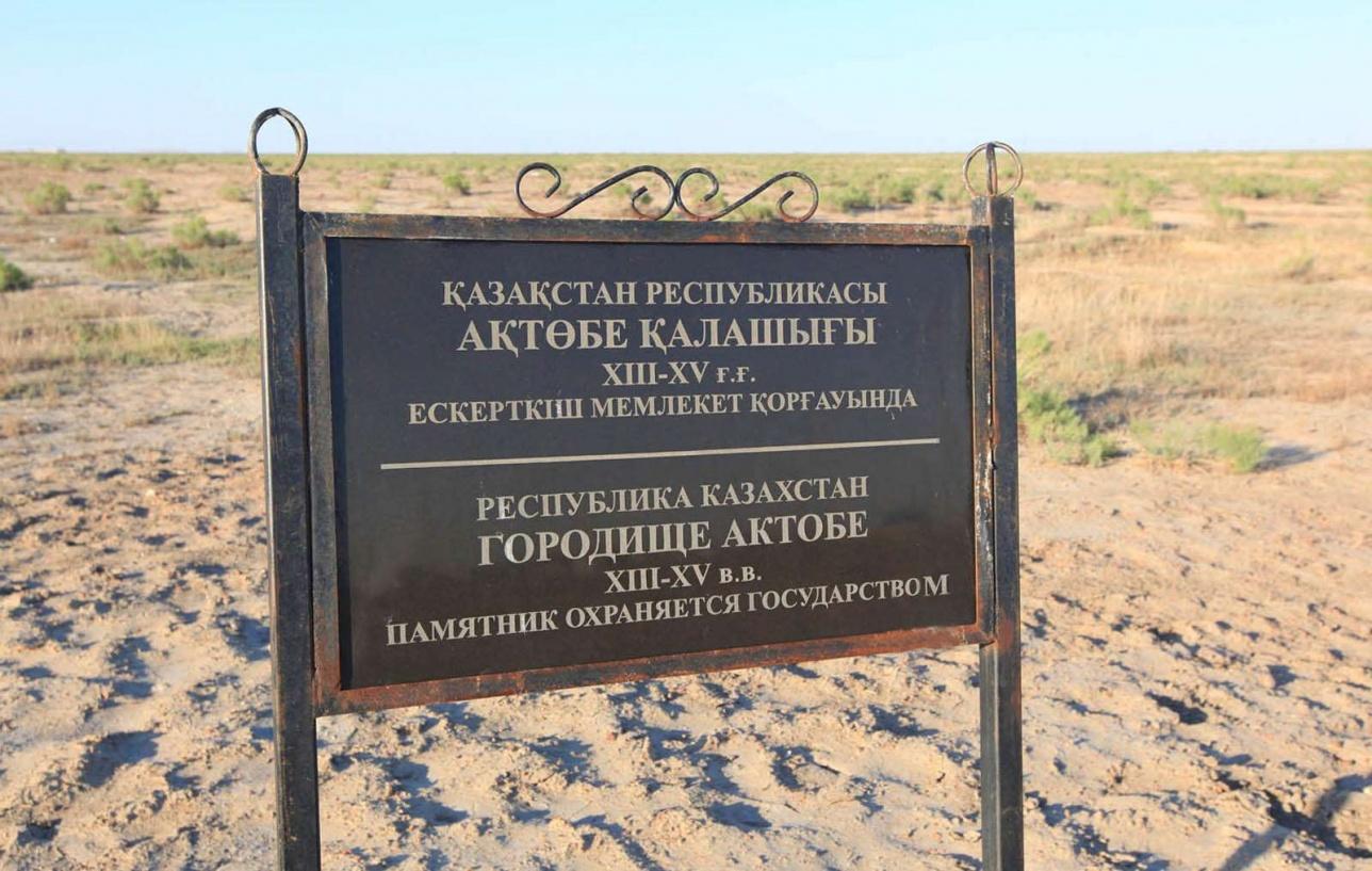 Все найденные ранее постройки вновь засыпало песком и археологам предстоит заново заняться их поиском
