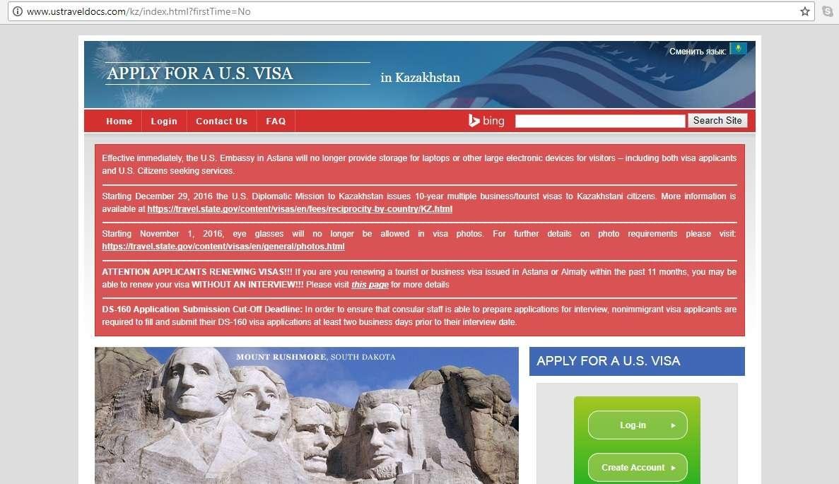 АҚШ визасын алу туралы барлық мәліметті ustraveldocs.com сайтынан ала аласыз