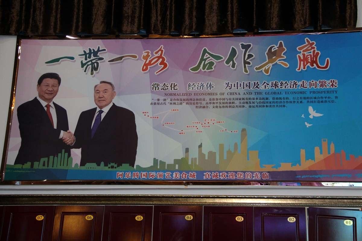 Внутри ресторана есть фото президентов Казахстана и Китая