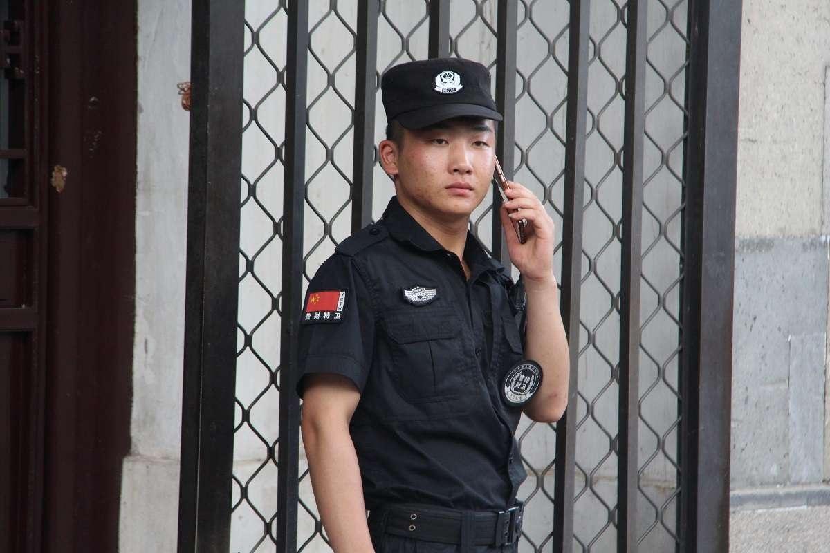 Полицейский Пекина