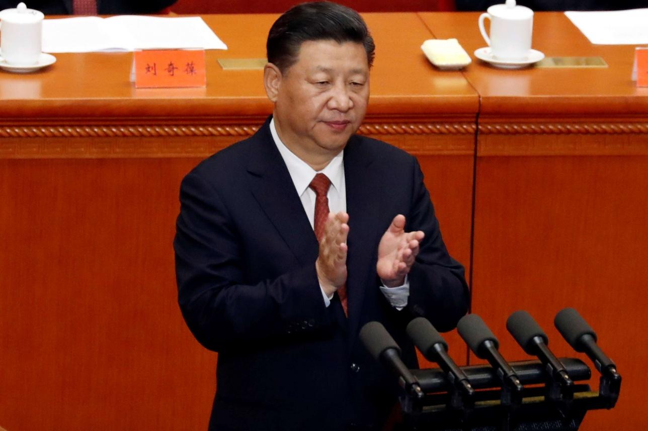 Си Цзиньпин выступает на торжественной церемонии