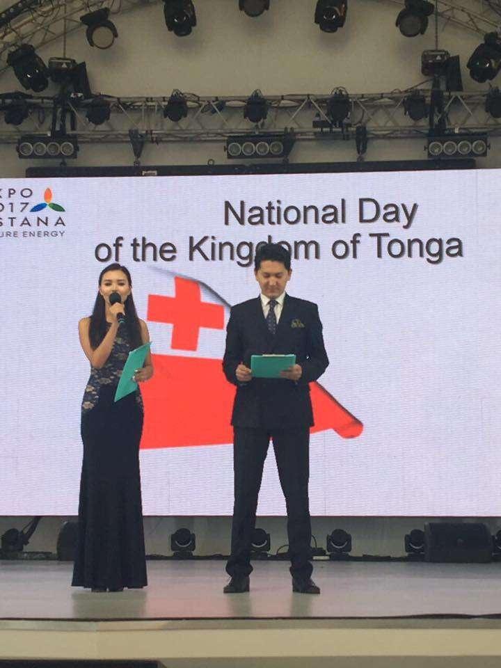 Празднование Дня Королевства Тонго на ЭКСПО