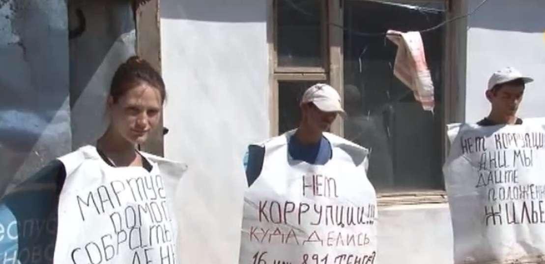 Выпускники детдомов, устав от безысходности, готовятся к пикету