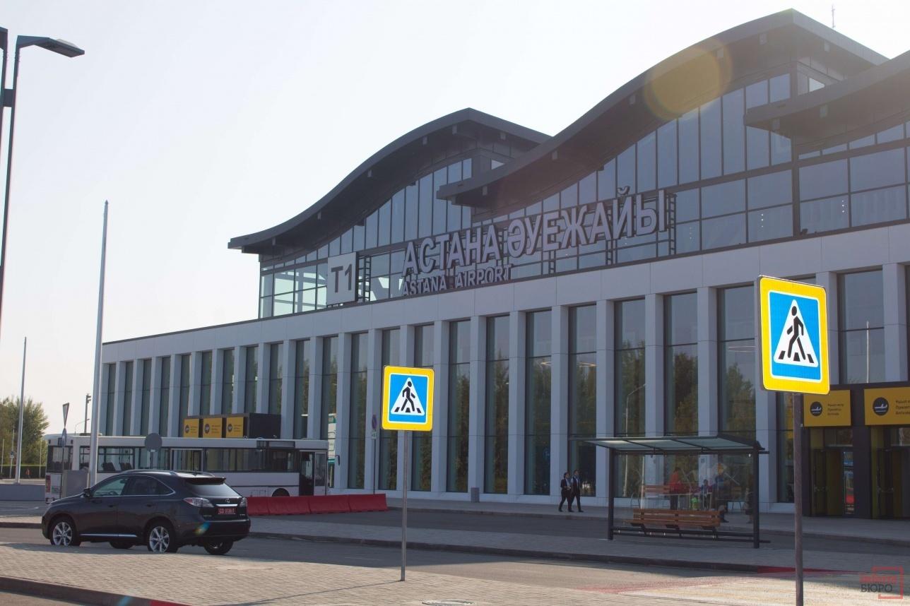 Новый терминал Т1