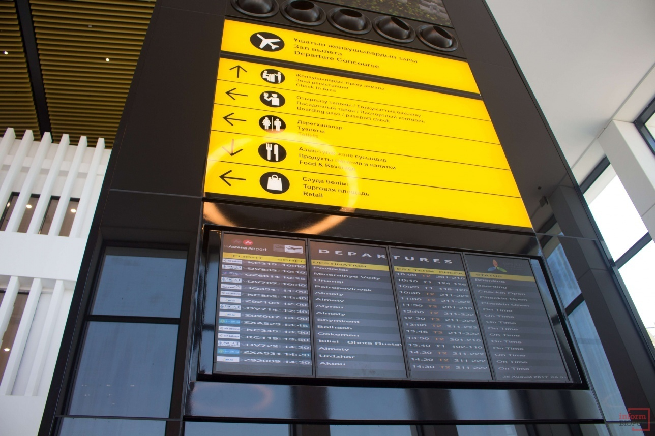 Дефицита в информации пассажир испытывать не должен