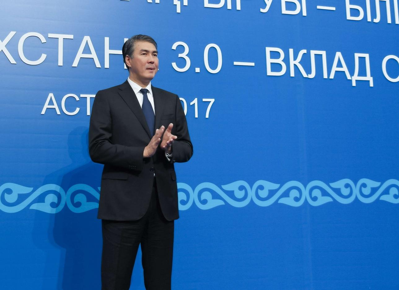 Астана әкімі Әсет Исекешев дәстүрлі тамыз конференциясында