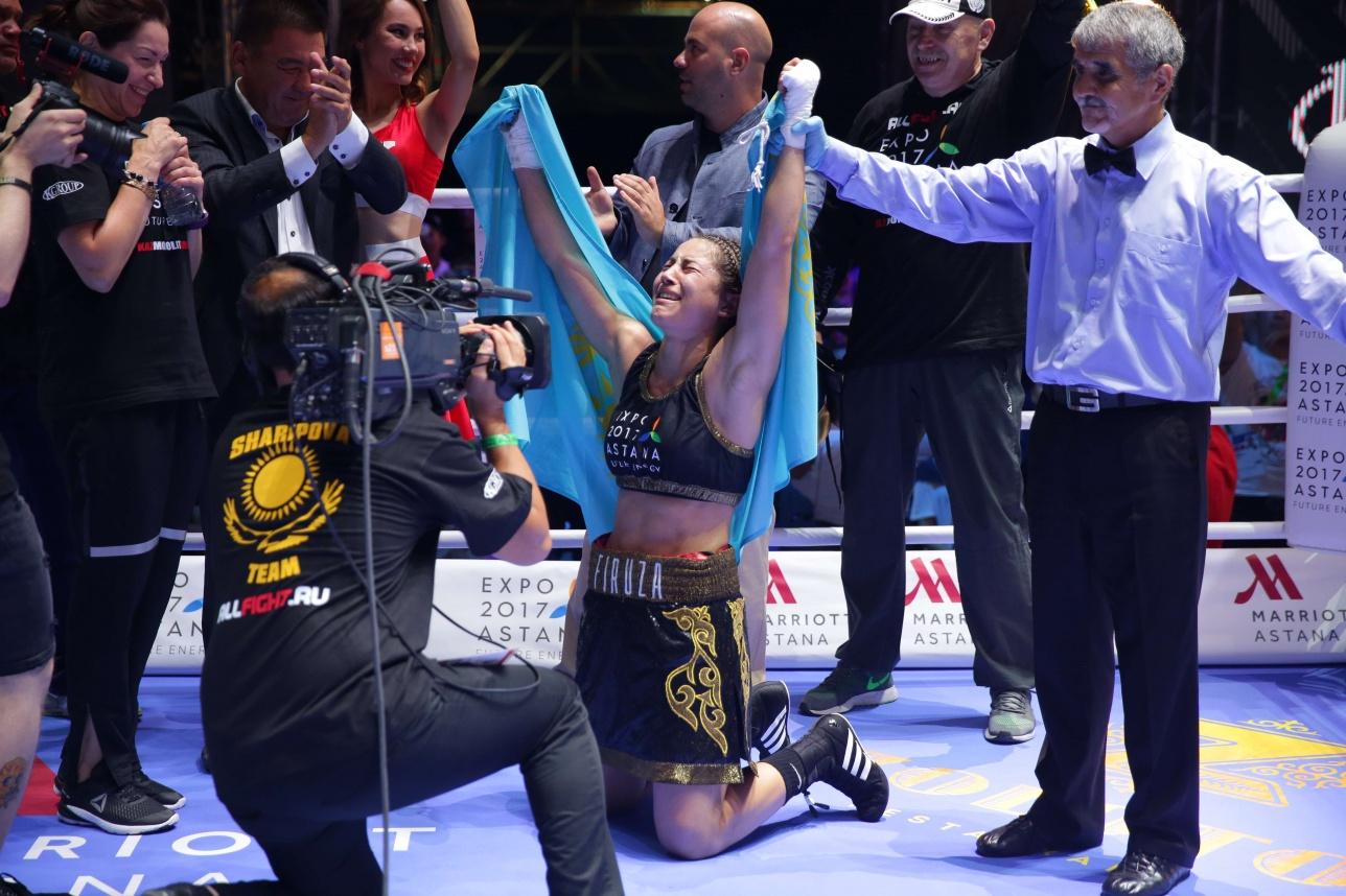 Фируза Шарипова стала первой чемпионкой мира по боксу из Казахстана