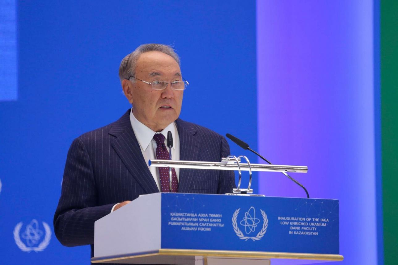 Нурсултан Назарбаев на открытии Банка низкообогащённого урана МАГАТЭ