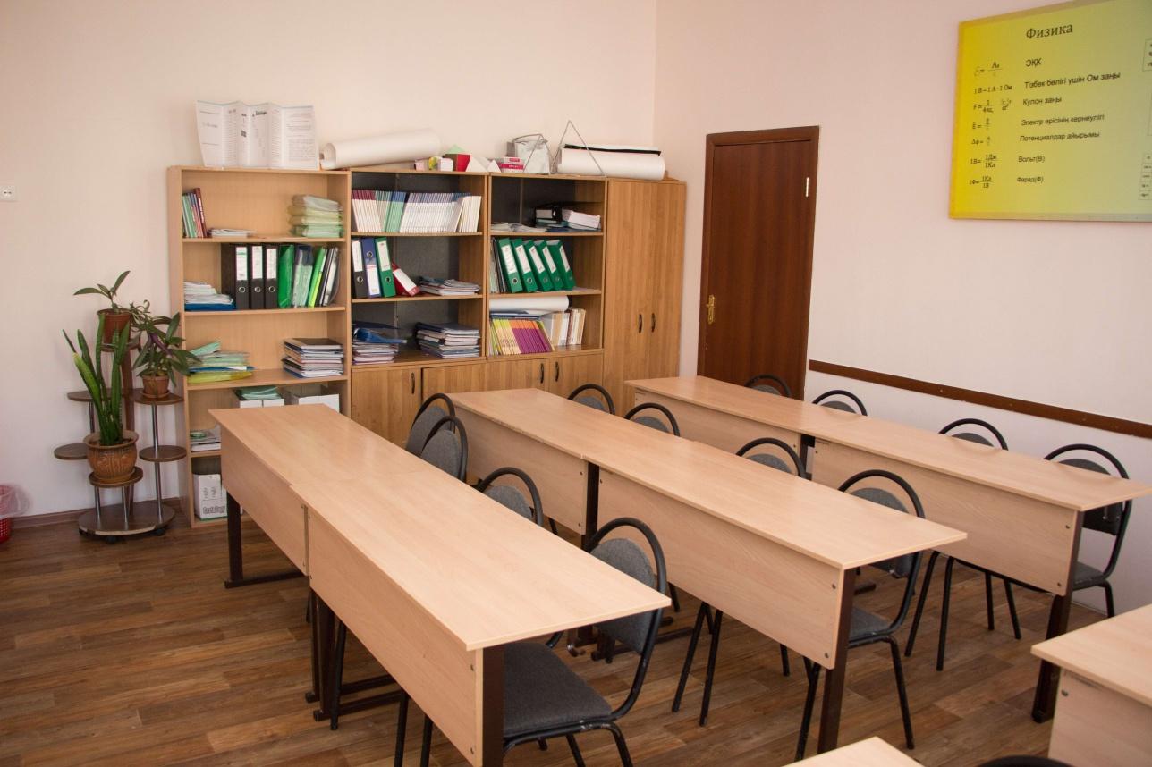 Так выглядит самый большой кабинет в вечерней школе
