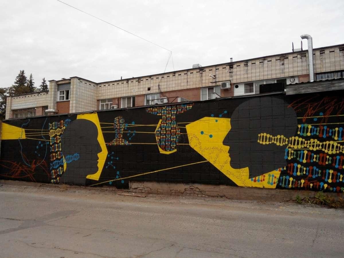 Граффити казахстанской художницы