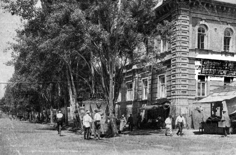 Фото из архива Андрея Михайлова