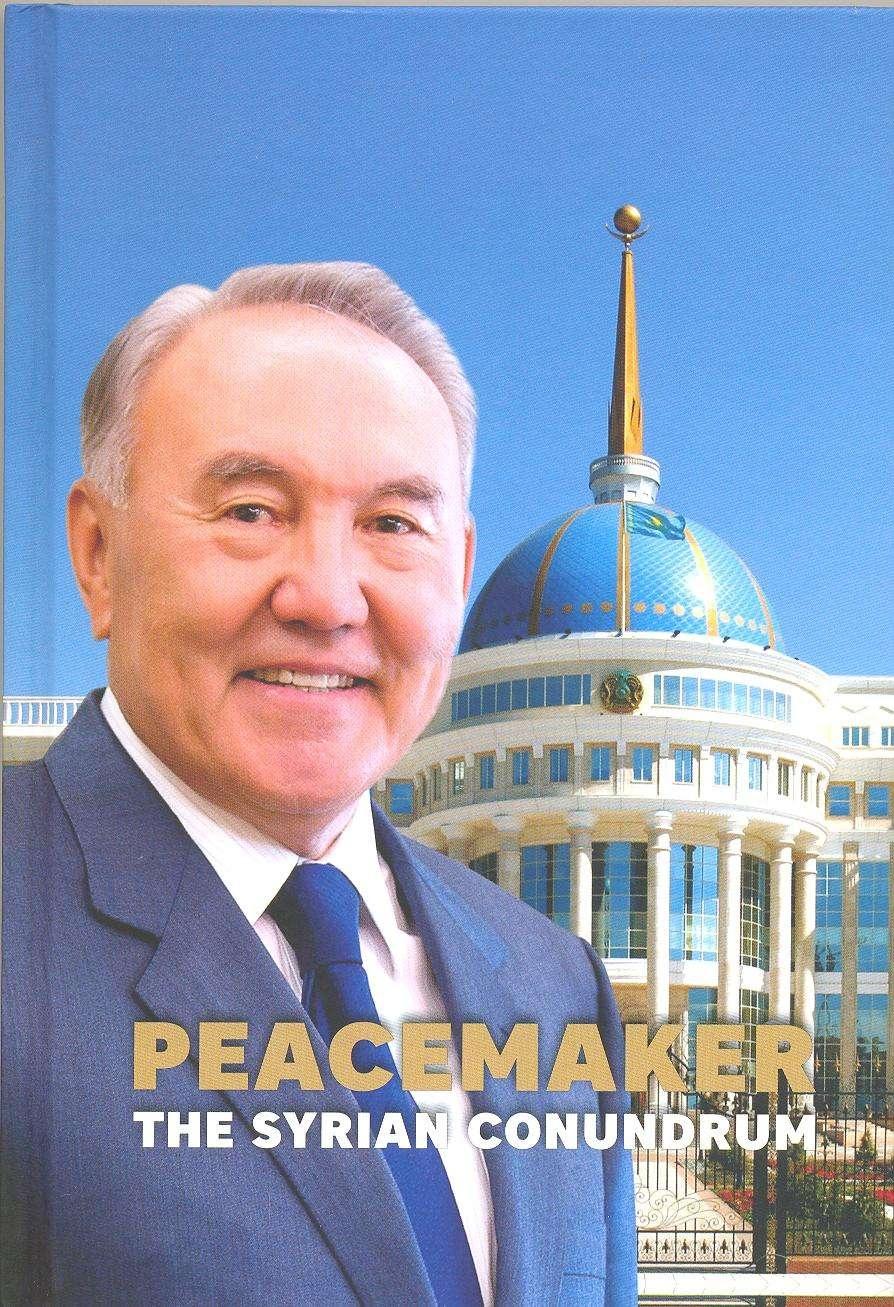 """Обложка книги """"Миротворец. Сирийский узел"""""""