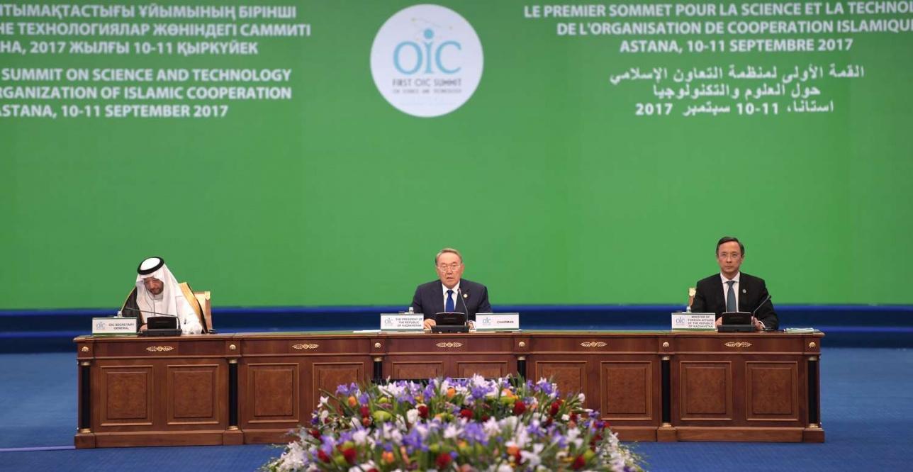 Нурсултан Назарбаев призвал коллег к сотрудничеству