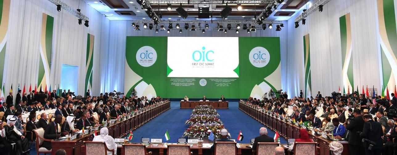 Назарбаев выразил надежду, что встреча оставит свой след в истории ислама