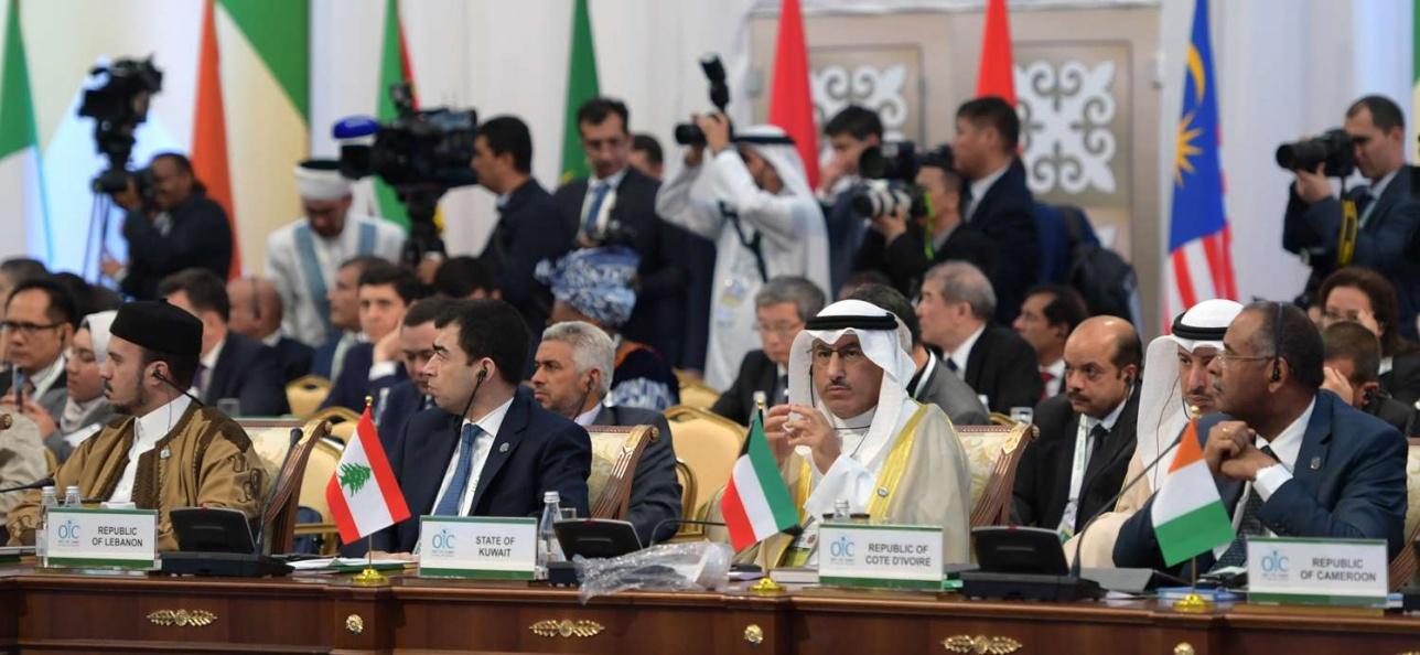 На пленарном заседании обсудили вызовы и угрозы, с которыми столкнулась исламская умма