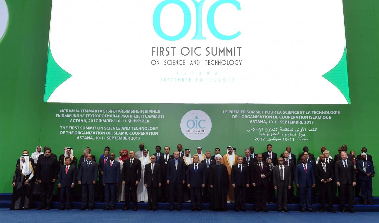 Саммит ОИС проходит 10-11 сентября в Астане