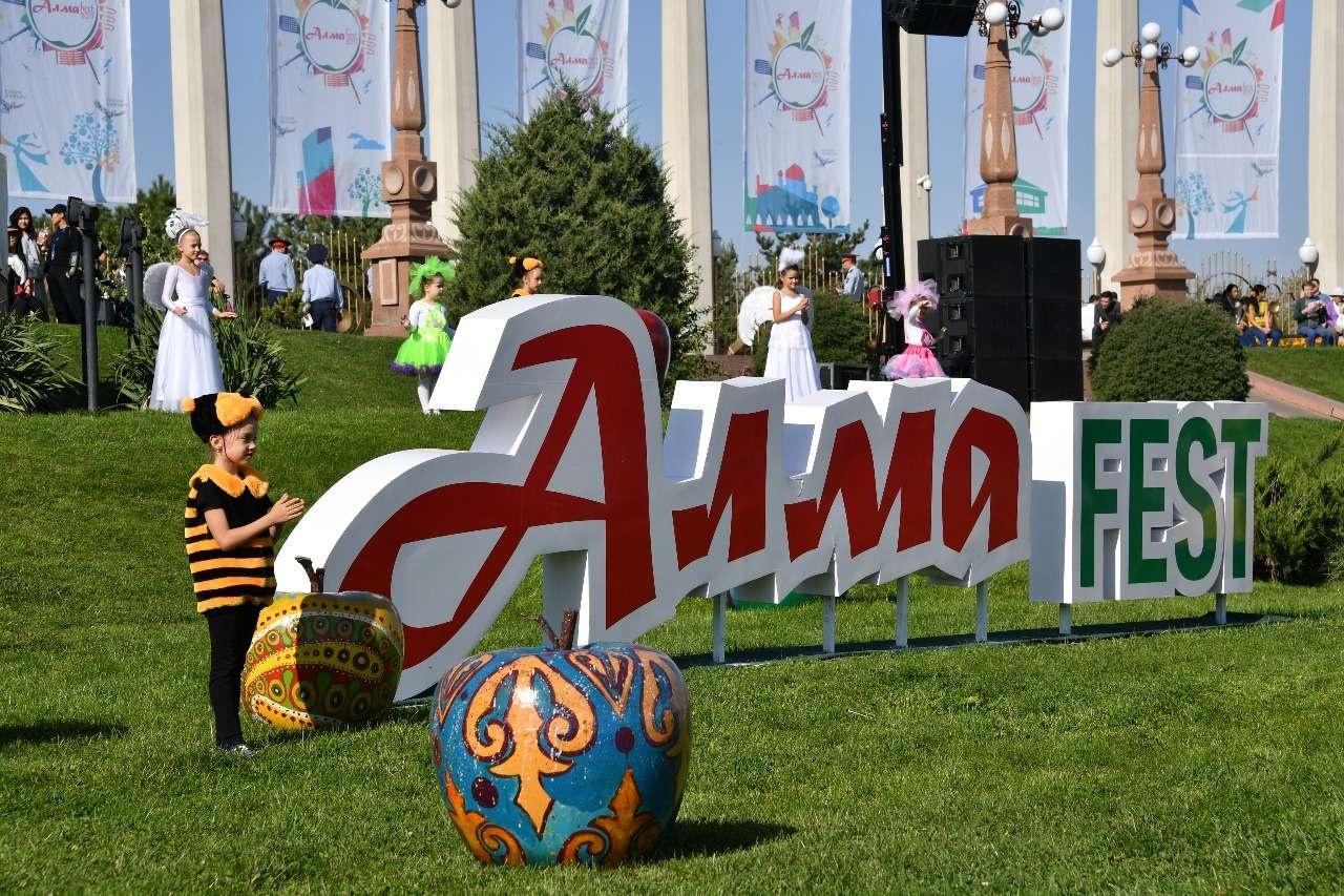 В Алматы празднуют День города