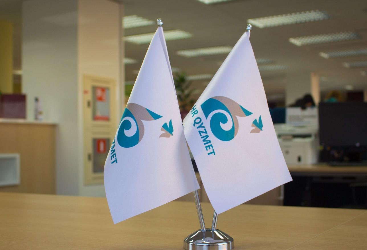 Логотип HR Qyzmet