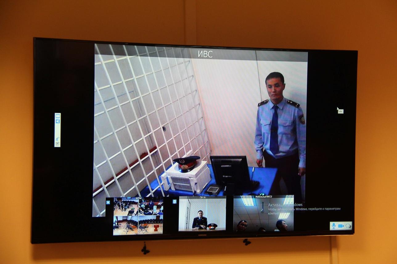 Видеоконференция с сотрудником ИВС