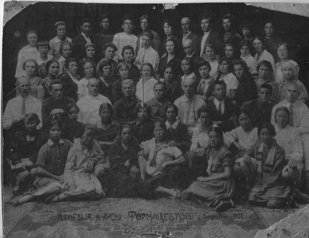 Первые казахстанские курсы фармацевтов