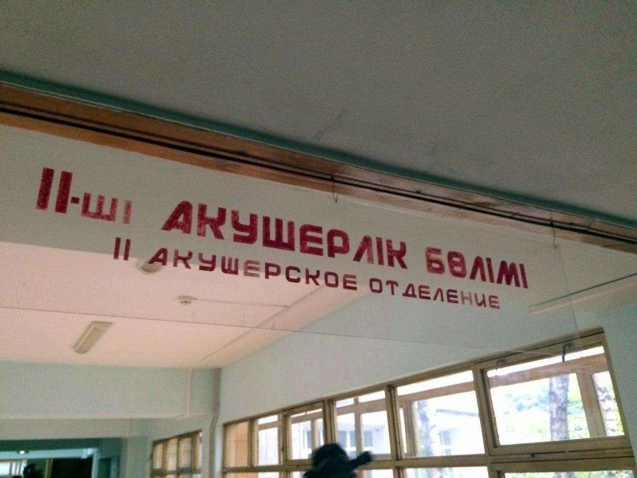 Здесь каждый день работал Талгат Патсаев