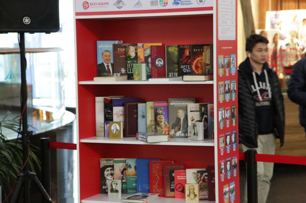 """Книжный шкаф общественного пользования в ТРЦ """"Хан-Шатыр"""""""