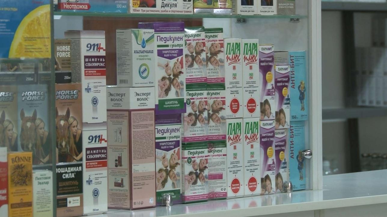 Средства от педикулёза в аптеках постоянно пользуются спросом