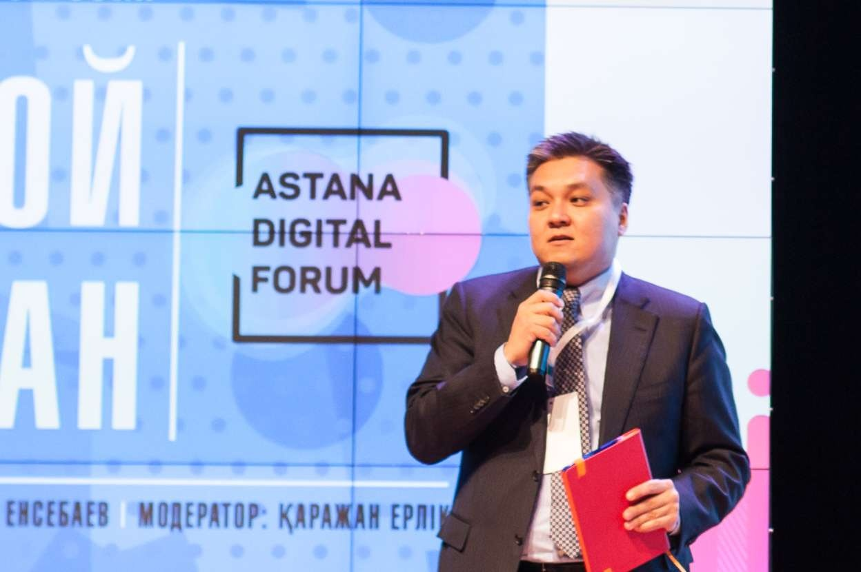 Astana Digital Forum