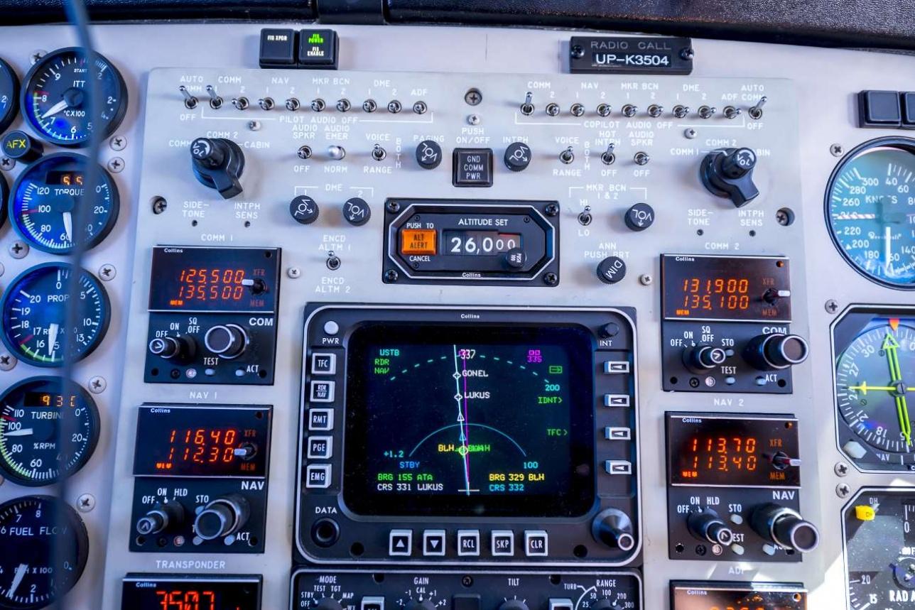260-й эшелон (7500 метров)