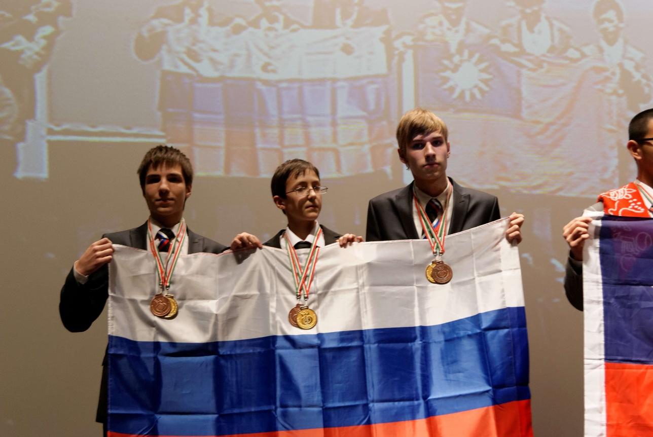 Сборная России по физике