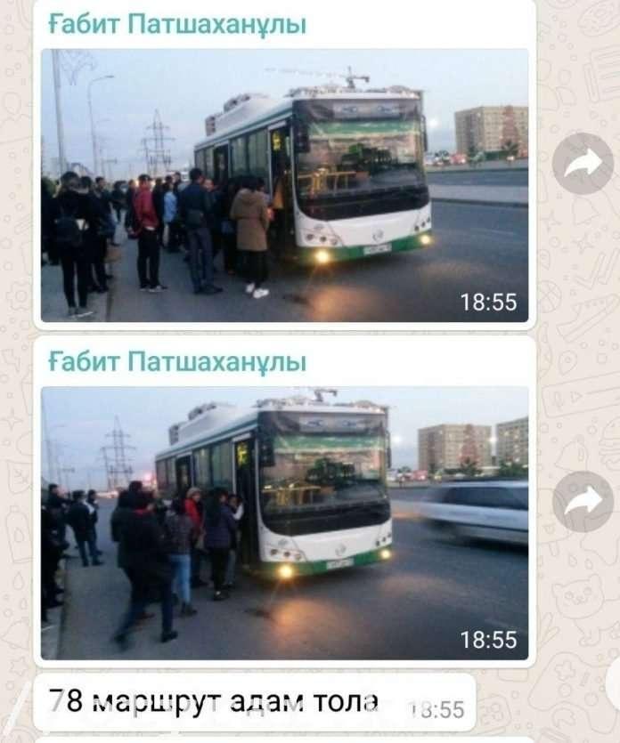 Аким Каратауского района Габит Патшаханулы заметил
