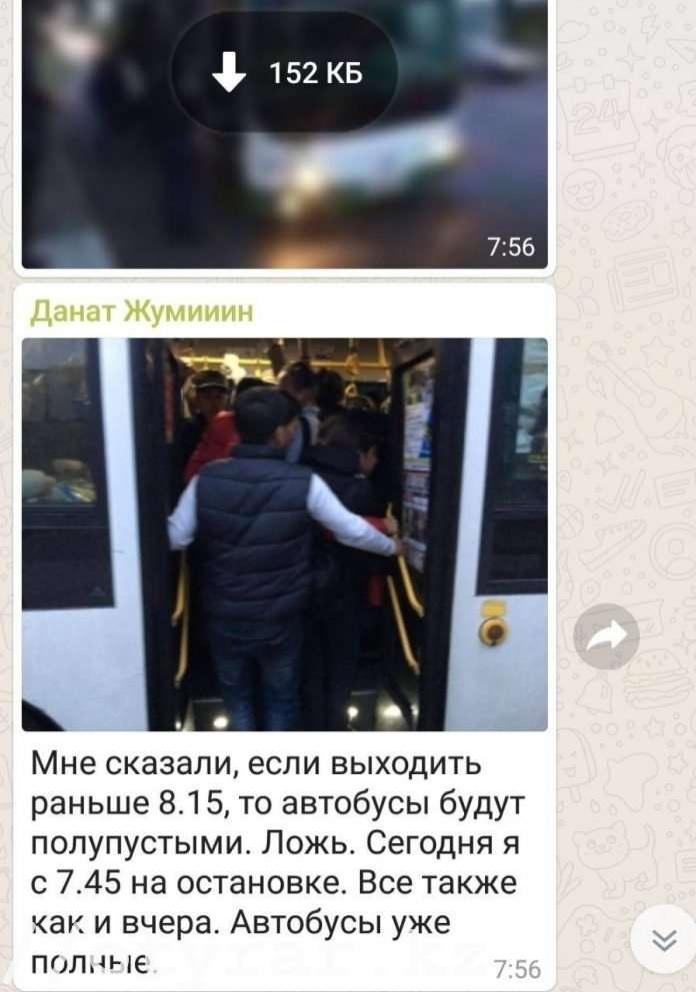 Чиновники жалуются на то, что опаздывают на работу из-за переполненных атобусов