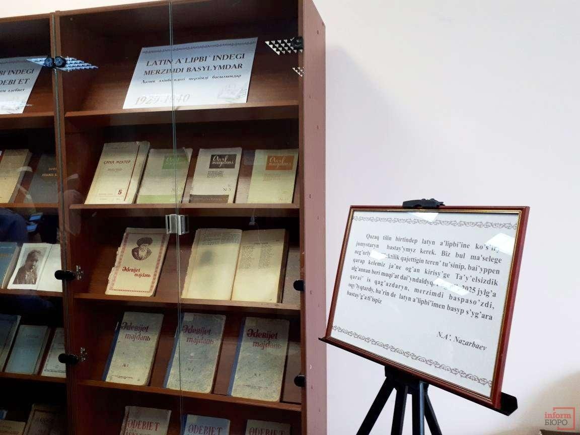 Выставка книг на латинской графике