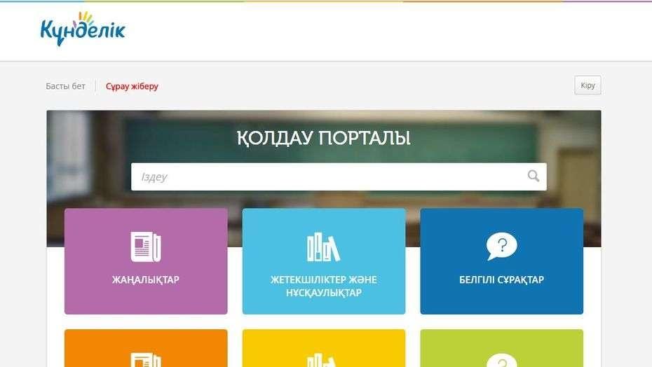 """""""Күнделік"""" сайты"""