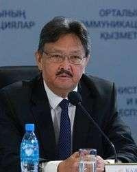 Ерден Кажыбек