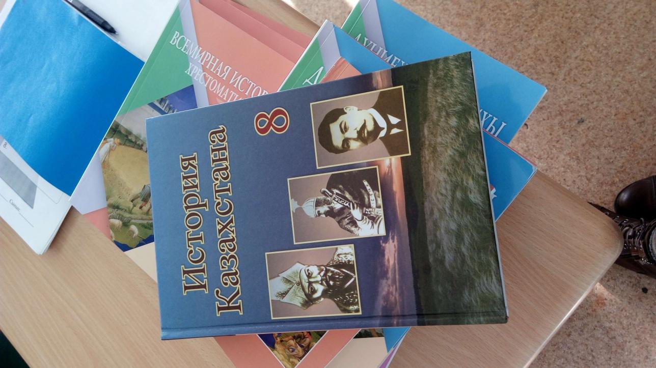 Новые учебники презентовали в Карагандинской области