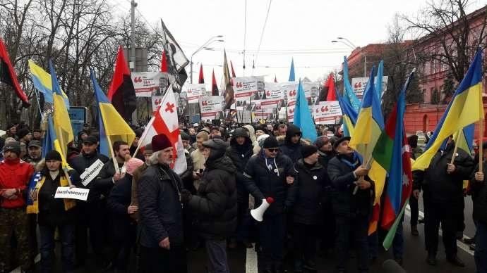 Киев, 3 декабря 2017 года