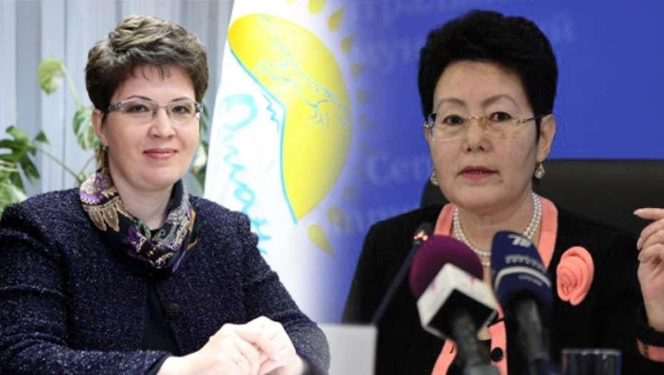 Новые члены ЦИК РК