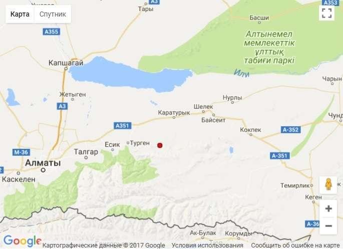 Эпицентр землетрясений расположен в 80 км от Алматы