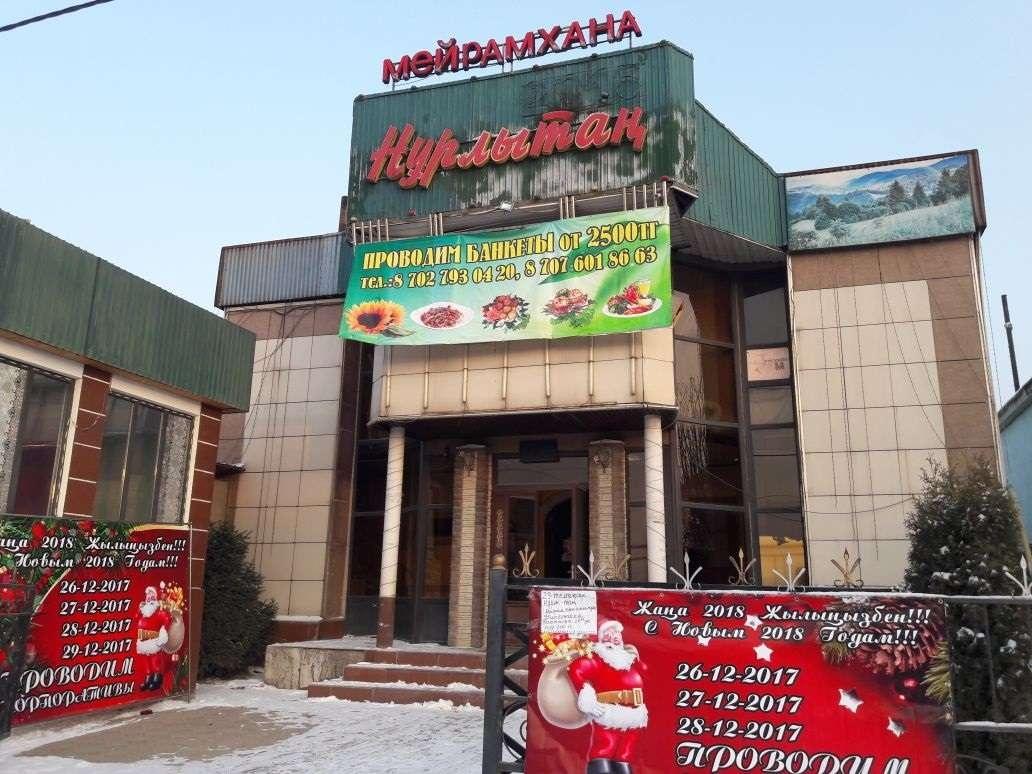 Байбесік ауылындағы мейрамхана